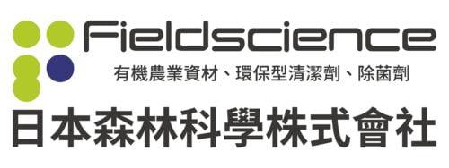 日本森林科學株式會社